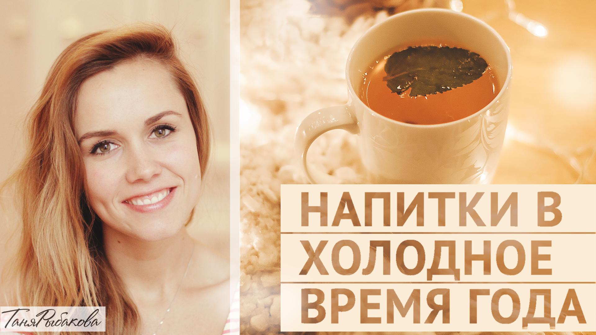 oblojka_napitki2
