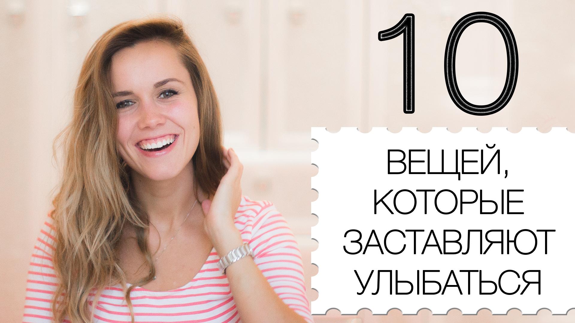10 ylibok