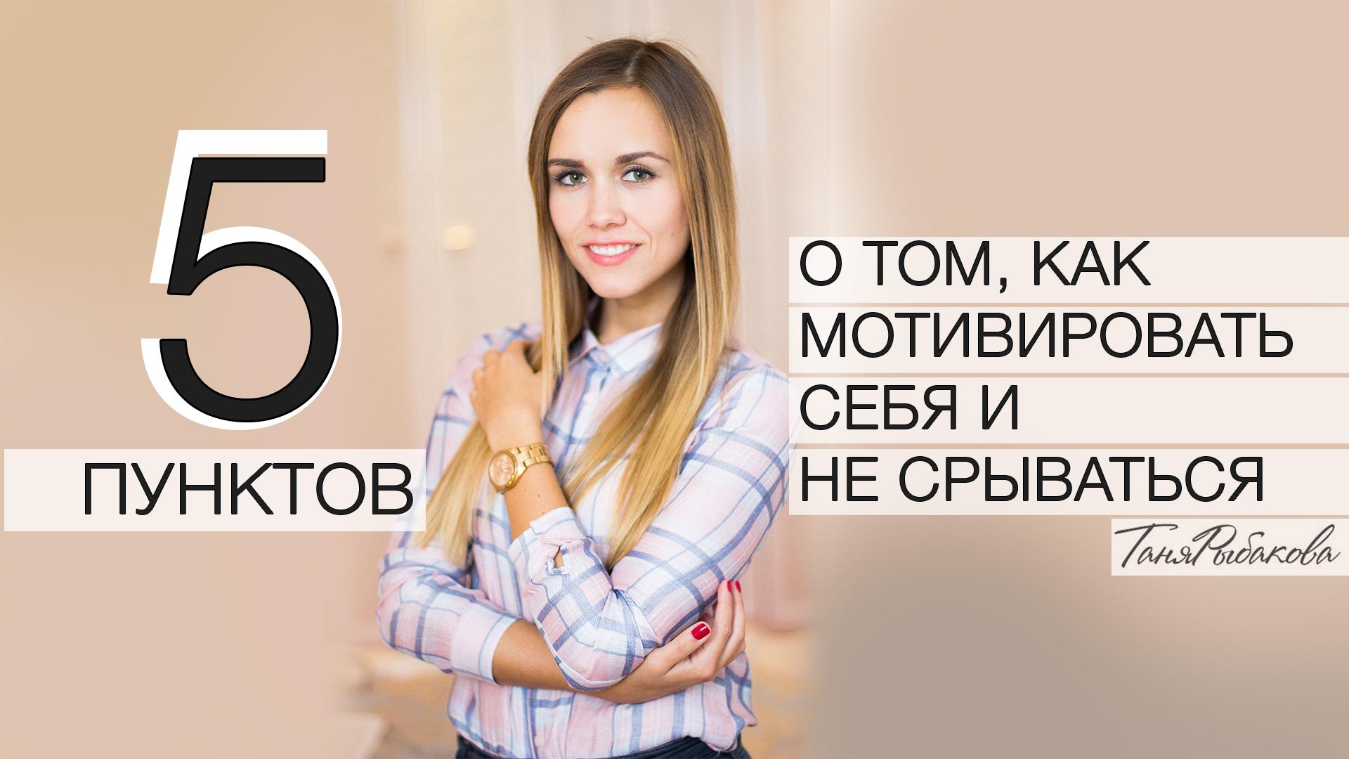 oblojka_5 pynktov