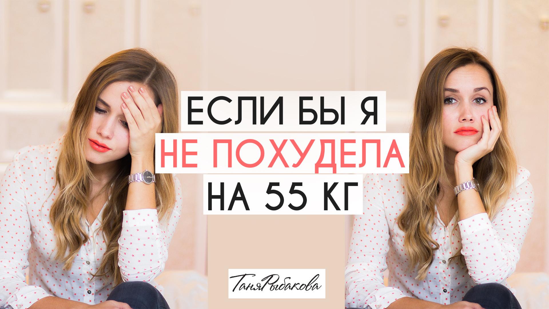 oblojka_ne pohydela