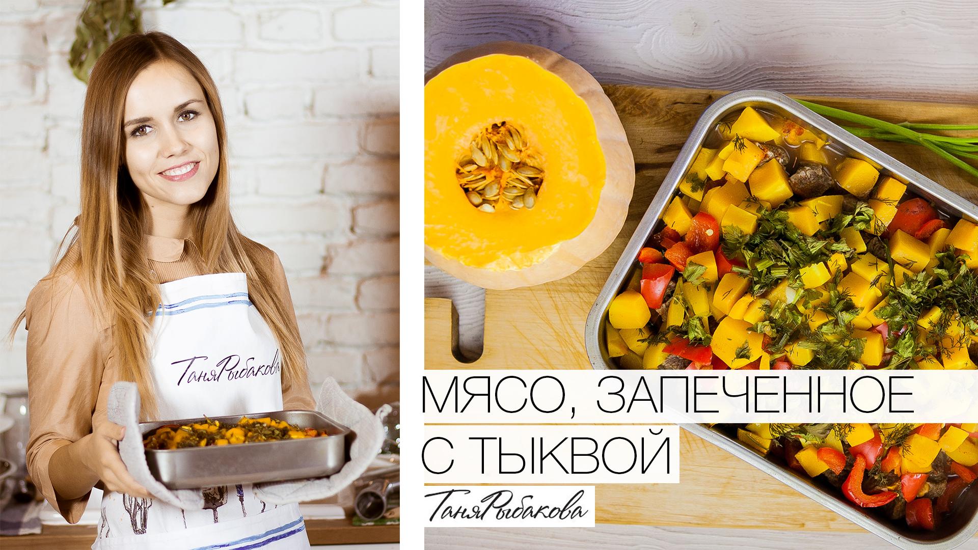 oblojka_tikva1