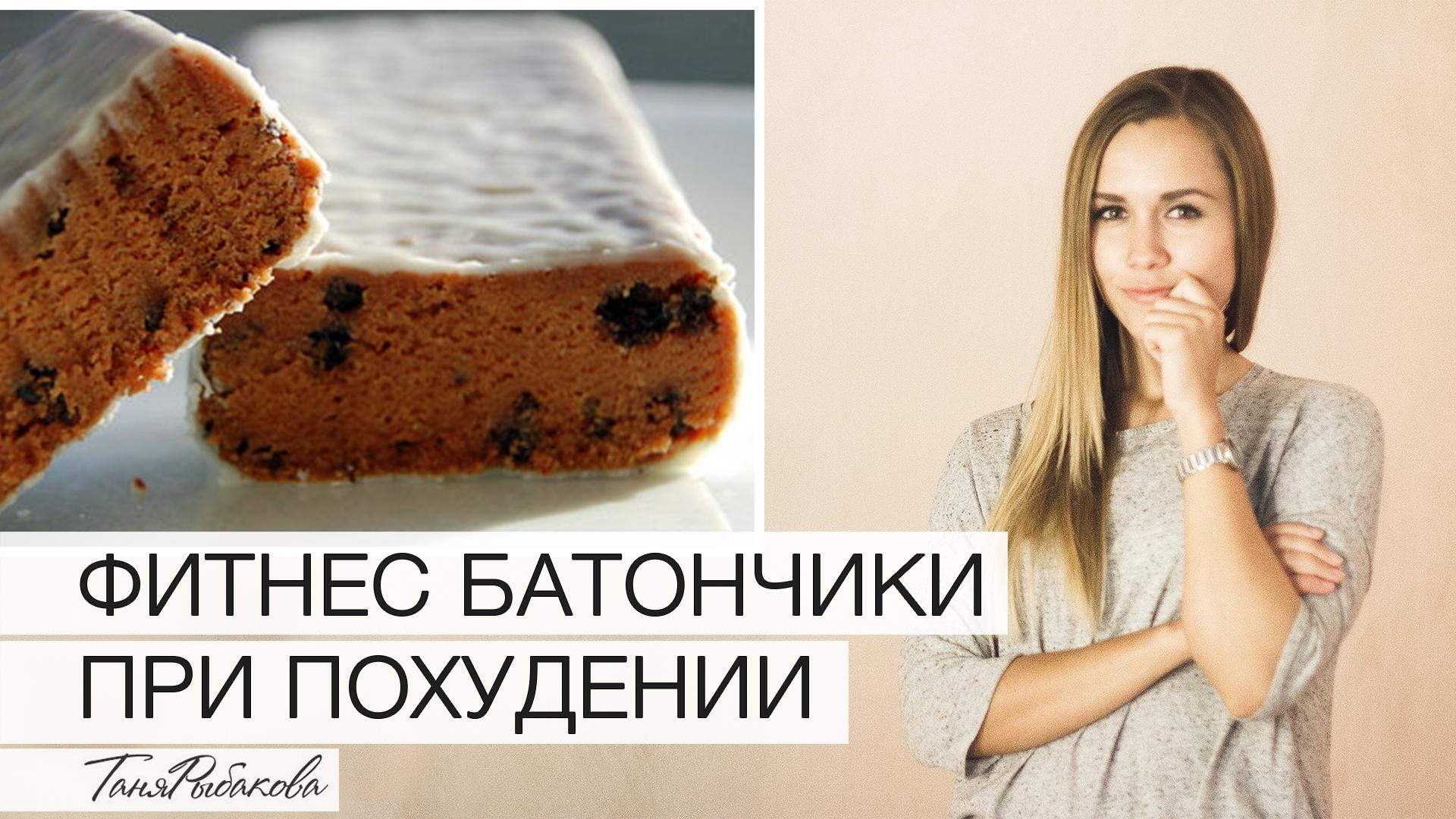 oblojka_batonchiki