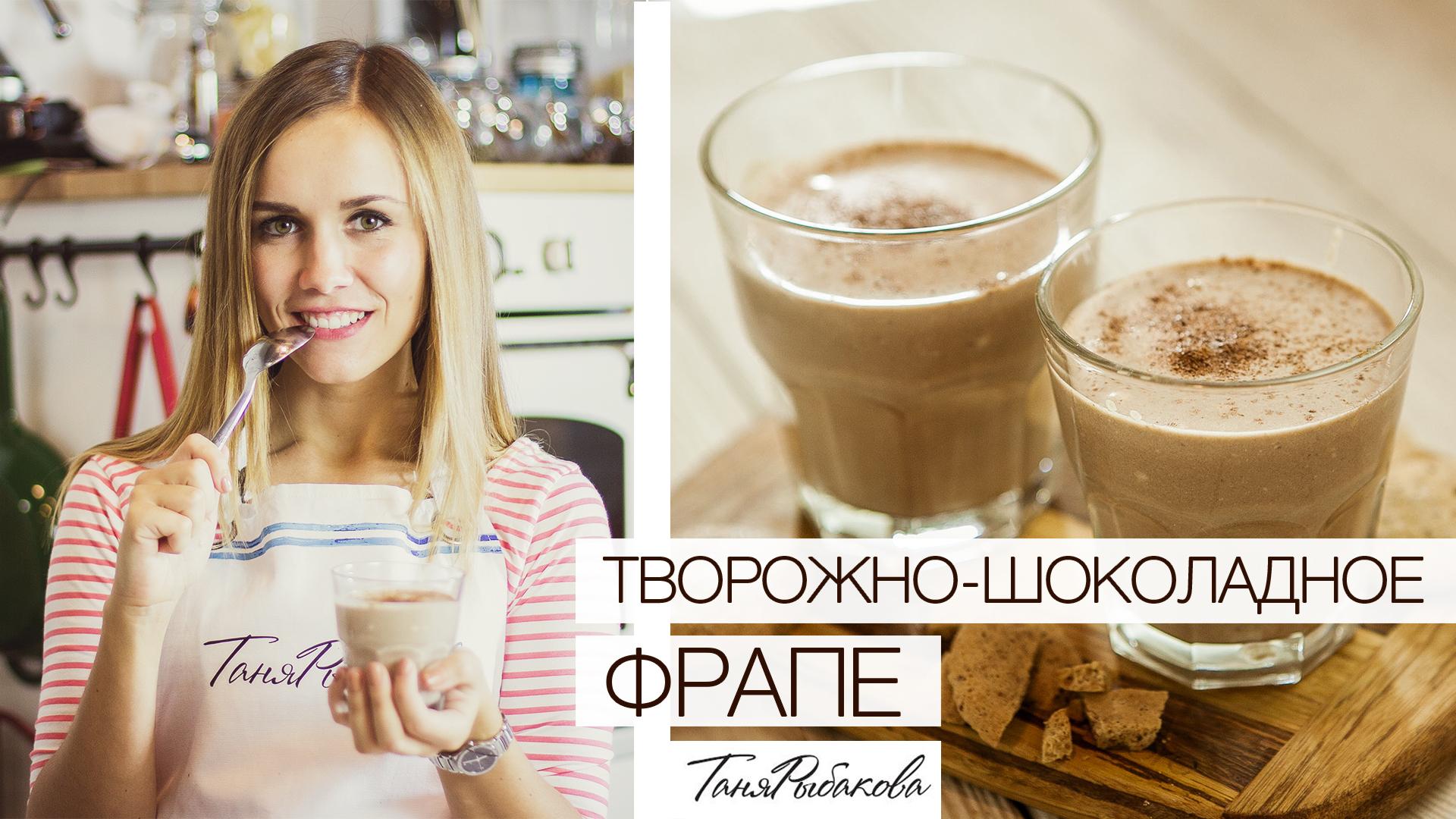 oblojka_frape copy