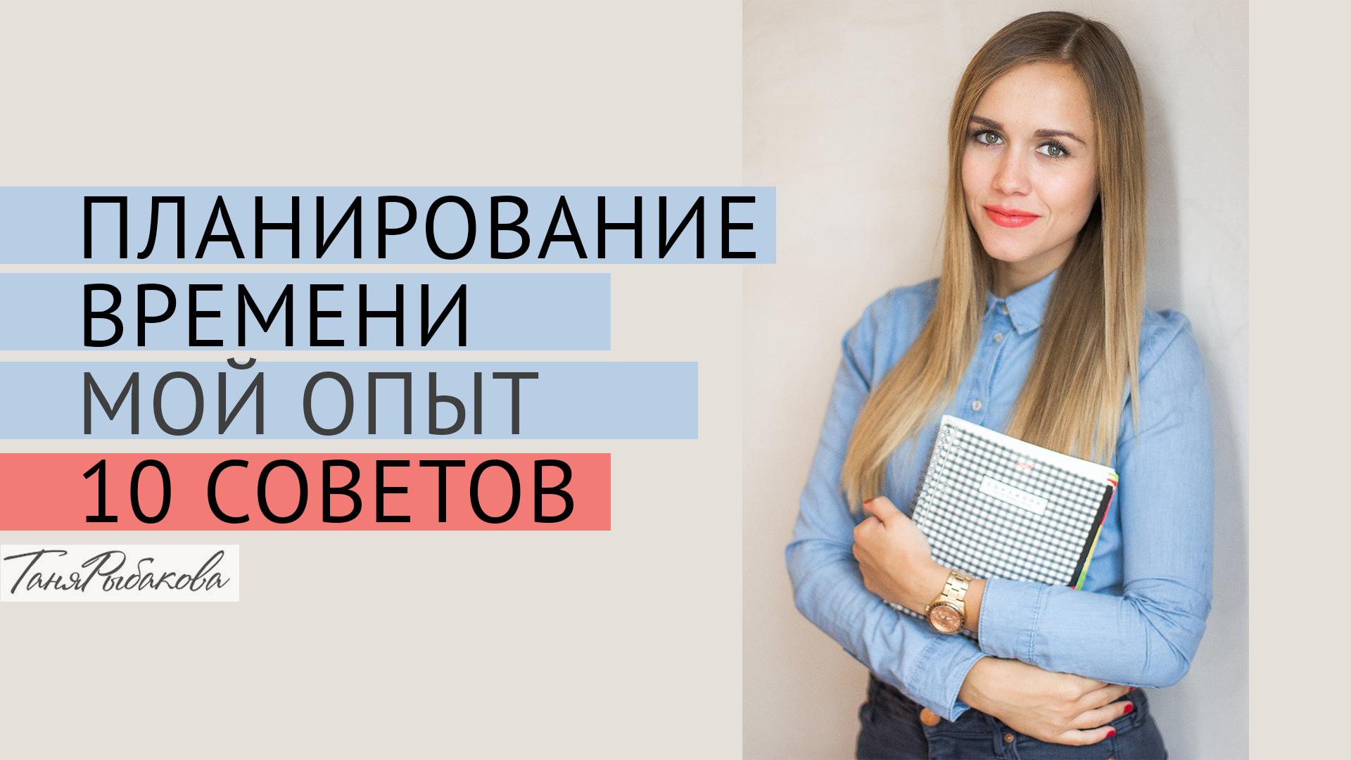 oblojka_planirovanie1