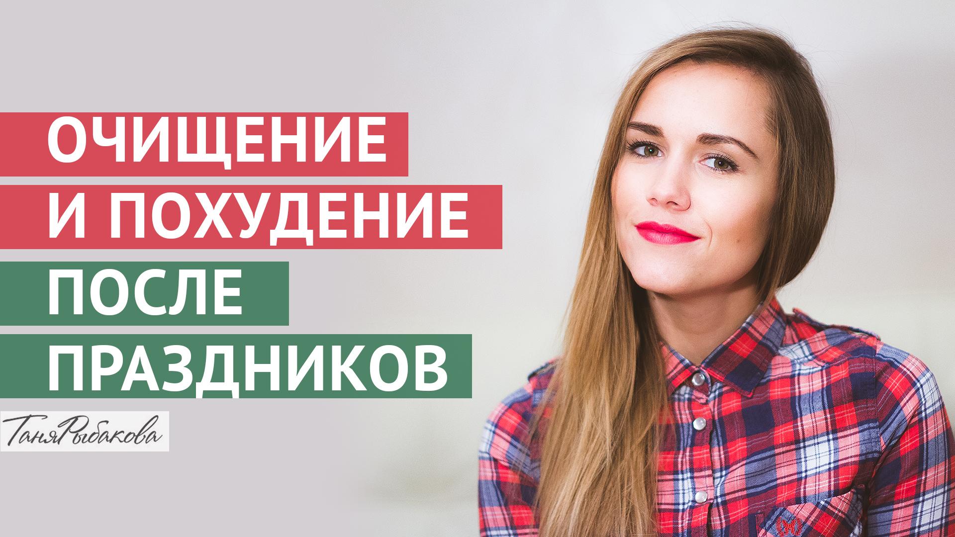 oblojka_posle prazdnikov