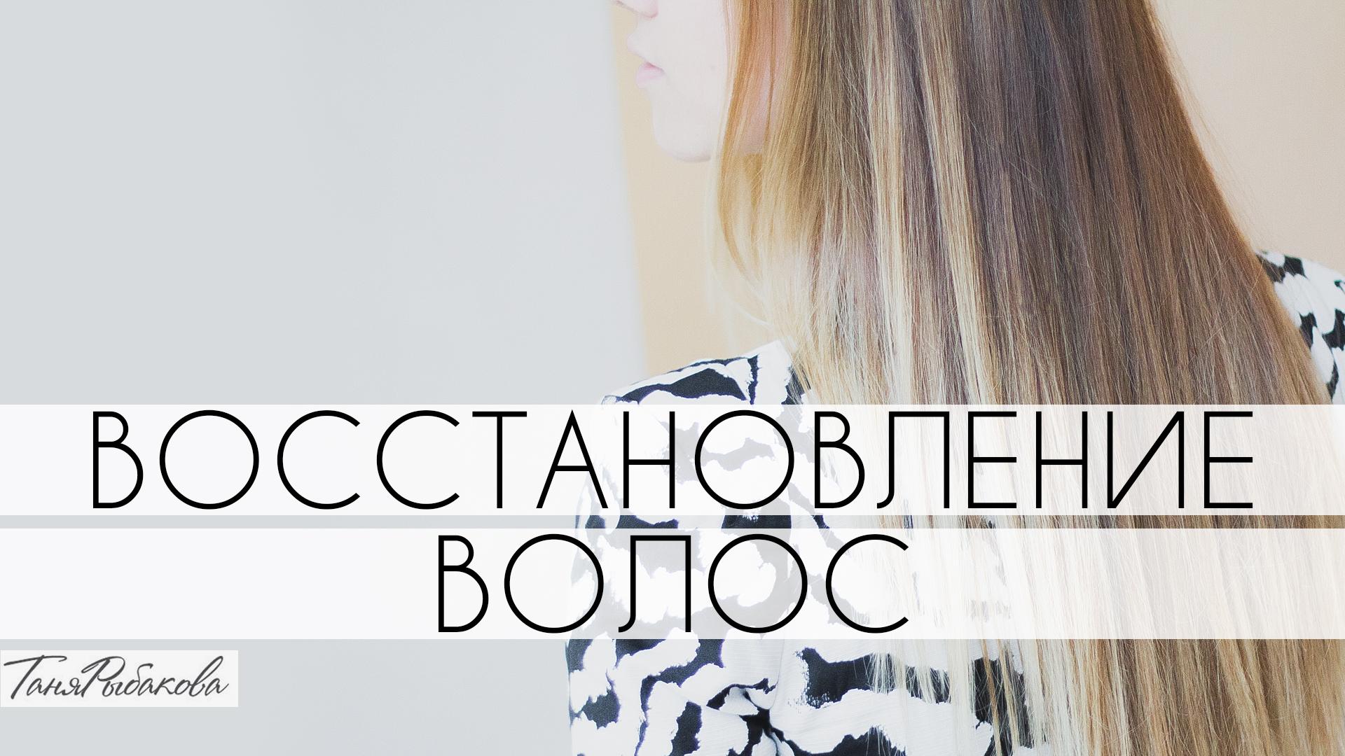 oblojka_volosi