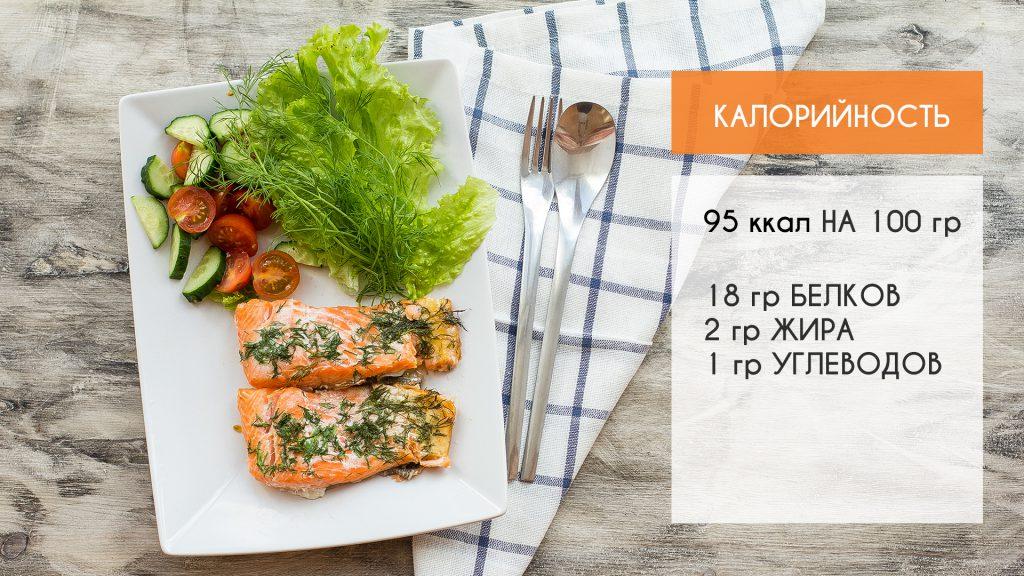 Kkal_riba