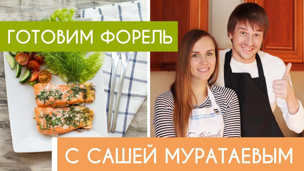 Oblojka_fokys_riba copy