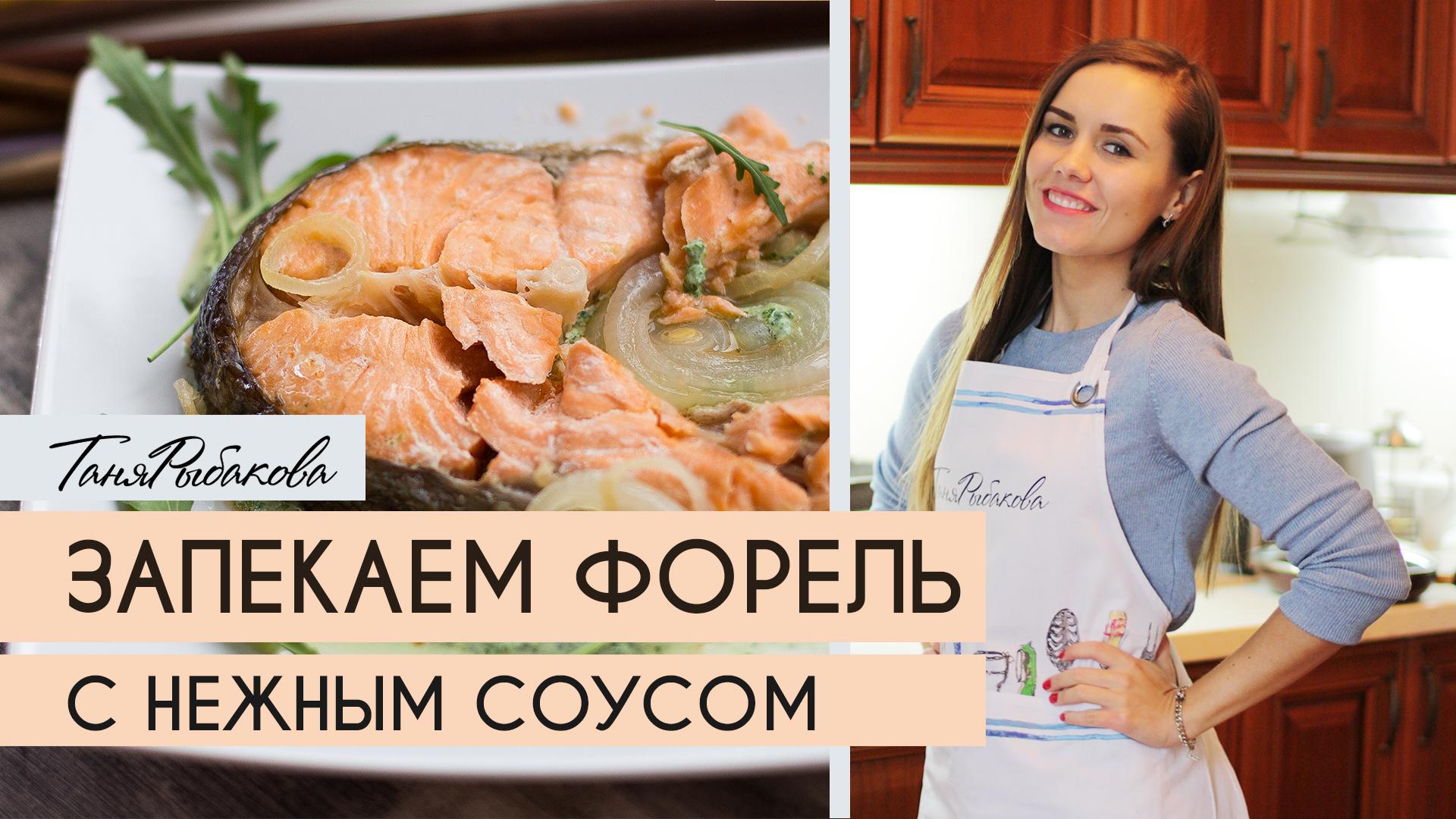 oblojka_riba