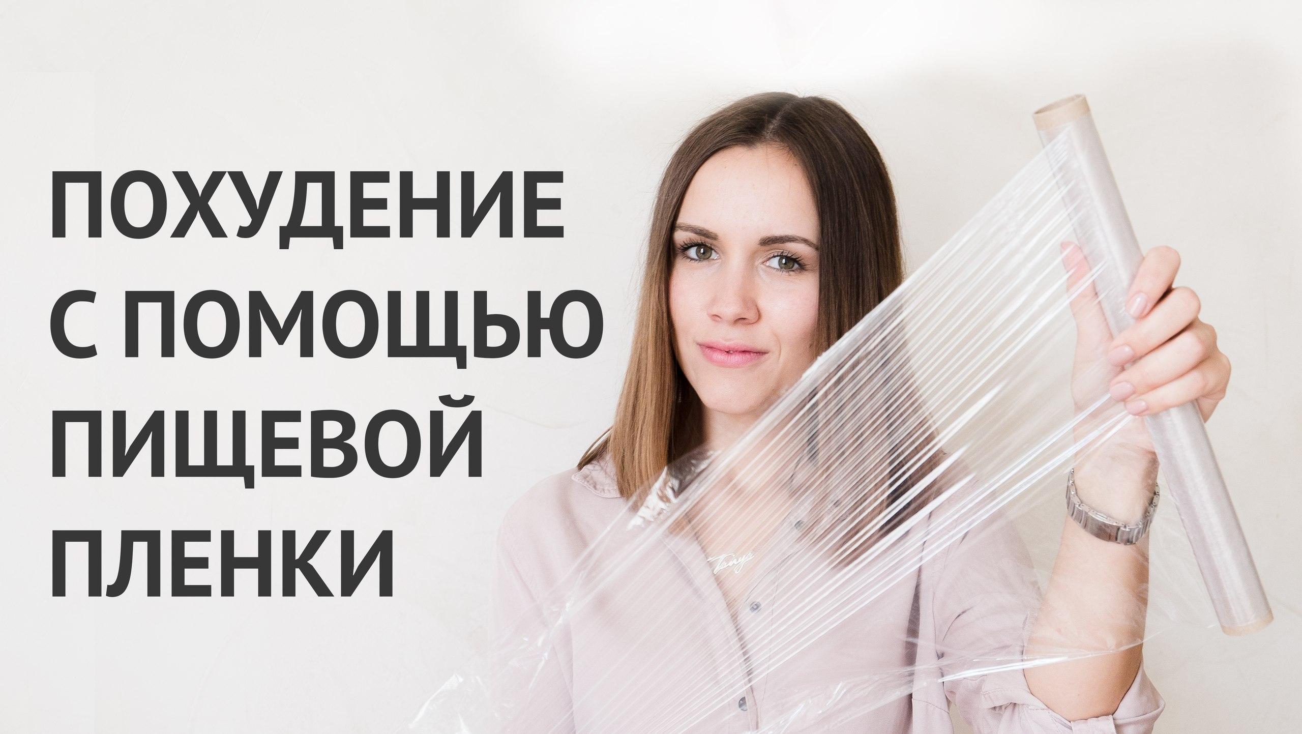 Pishevaia_plenka