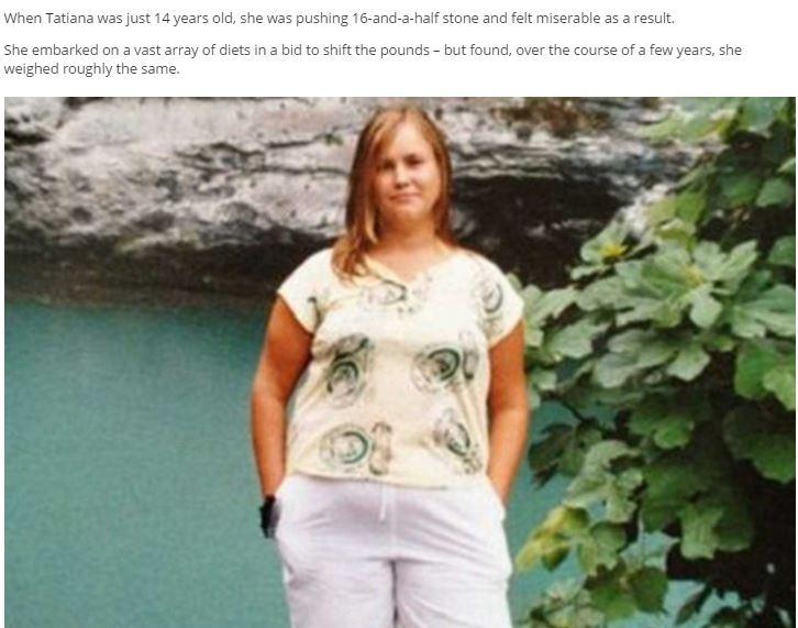 Татьяна рыбакова секрет похудения