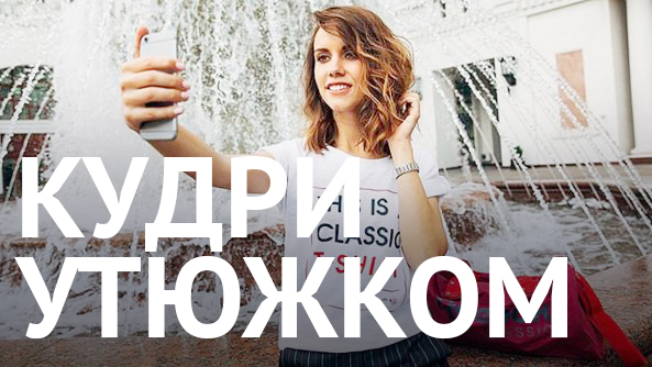 kydri_ytujkom