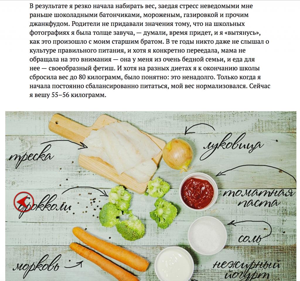 snimok-ekrana-2017-04-17-v-9-48-55