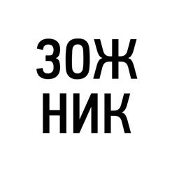 Таня Рыбакова: как сбросить 55 кг и стать известной